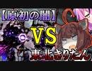 【VOICEROID実況】クラースユニだ!クラースユニを出せ!【PS...