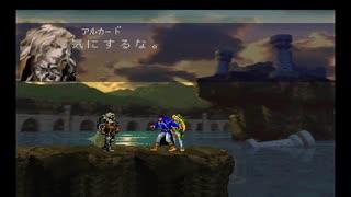 【TAS】悪魔城ドラキュラX 月下の夜想曲(