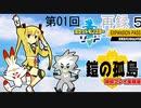 第1回 ポケモン剣盾DLC『鎧の孤島』初見プレイ生放送! 再録...