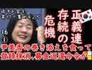 みひゃんも美香ぎられちゃったのね... 【江戸川 media lab HUB】お笑い・面白い・楽しい・真面目な海外時事知的エンタメ