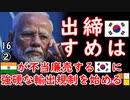 相変わらずの全方位... 【江戸川 media lab HUB】お笑い・面白い・楽しい・真面目な海外時事知的エンタメ