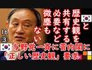 Kとの未来志向など無いから... 【江戸川 media lab HUB】お笑い・面白い・楽しい・真面目な海外時事知的エンタメ