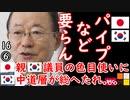 日本語版見たら「輸出規制」って言ってた... https://bit.ly/2ZDmBIc 【江戸川 media lab HUB】お笑い・面白い・楽しい・真面目な海外時事知的エンタメ