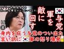 アプリでサクッと休暇がとれるのがK軍です□ 【江戸川 media lab HUB】お笑い・面白い・楽しい・真面目な海外時事知的エンタメ