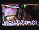 HEAVENS DOOR 第304話(4/4)