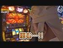 債遊記 第100話(4/4)