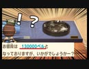 13万のジャグジー買ったったwww【あつまれどうぶつの森#1】