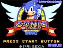 GG版(3DSVC) ソニック・ザ・ヘッジホッグ RTA 18:38.76