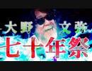 アウスワ動画摩天楼