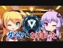 【Apex Legends】ゆかマキのゆるゆりAPEX #2【VOICEROID実況】