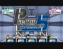 【クイズ企画】チームプレッシャークイズ! 5Players #26後半