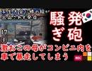 動画あり 【江戸川 media lab HUB】お笑い・面白い・楽しい・真面目な海外時事知的エンタメ