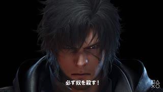 日本語ver.【PS5新作FF16発表!!!】ファイ