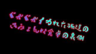 【テトラ寿司会】ぐだぐだイカれた孫たち