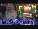 Go-1 チャンネル対抗剛腕選手権 第19話(1/2)