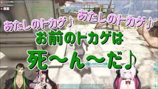 にじレジ(株)の茶番劇&脳死まとめ【ARK編】