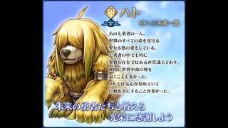 アークザラッドR キャラクターボイス集R
