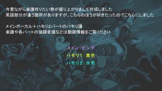 LiSA「紅蓮華」のボーカル譜(ハモリ2パ