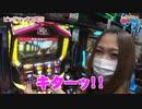 目指せ!!100万YELL 第267話(1/2)