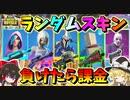 【フォートナイト】神SMGタクサブの復活!!敵さんが気持ちい...