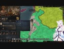 【Crusader Kings3】テストプレイ・リムージュ家 Part15