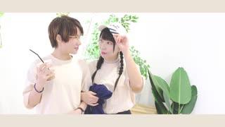 【かま × サツキ】タナタロ【踊ってみた】