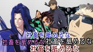 【インセイン】残業 part7(終)【ゆっ