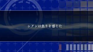 【実況】蒼き雷霆ガンヴォルト爪 part22