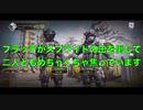 #4【Call of Duty:Mobile】プレイ中に大惨事発生。