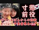検察が仕事してる。びっくり... 【江戸川 media lab HUB】お笑い・面白い・楽しい・真面目な海外時事知的エンタメ