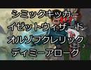 VケモPWのアーリーアクセス3【なんかいろいろ!!!】