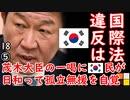 おいおい、半日どーした... 【江戸川 media lab HUB】お笑い・面白い・楽しい・真面目な海外時事知的エンタメ