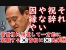 自分で送って自分で発表しちゃうウザさ... 【江戸川 media lab HUB】お笑い・面白い・楽しい・真面目な海外時事知的エンタメ