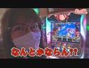 たま嵐 第53話(2/3)