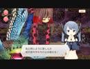 【 マギアレコード】私は魔法少女だから!!【367】Ⅱ部3章2話③