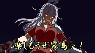 【MMD艦これ】天魔な鎮守府Ⅱ 24話 【紙