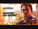 Star Wars:スコードロン – CG短編「Hunted」