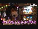 NEW GENERATION 第162話 (4/4)