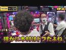 モチコミ! 第7話(3/4)