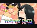 【テンション爆発】バビル!俺と結婚しよう!【ドリ☆学~私立怒莉庵学園青春黙示録~】