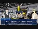 【A列車で行こう9 Ver.5.0】二原高速鉄道経営録 月詠編♯8