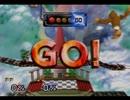 【下界の神々】兄弟喧嘩な大乱闘スマッシュブラザーズ64 実況プレイ
