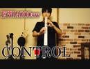 【EWI4000sw】「CONTROL」(T-SQUARE)を伊東たけし氏っぽい音源de演奏してみた!