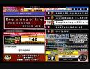 beatmania III THE FINAL - 215 - Beginning of life -THE GROUND PULSE MIX- (DP)