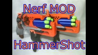 【Nerf MOD】シリンダーを自作しての拡張マガジン的なやつ