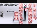 旭日旗エディション欲しい2ダ... 【江戸川 media lab HUB】お笑い・面白い・楽しい・真面目な海外時事知的エンタメ