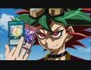 【遊戯王ADS】竜輝巧(ドライトロン)2枚から先攻ターンスキップver.2