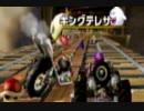 【2人実況】レースという名の潰し合い! マリオカートwii対戦実況 part73