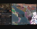 【Crusader Kings3】テストプレイ・リムージュ家 Part17