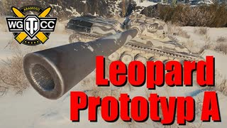 【WoT:Leopard Prototyp A】ゆっくり実況